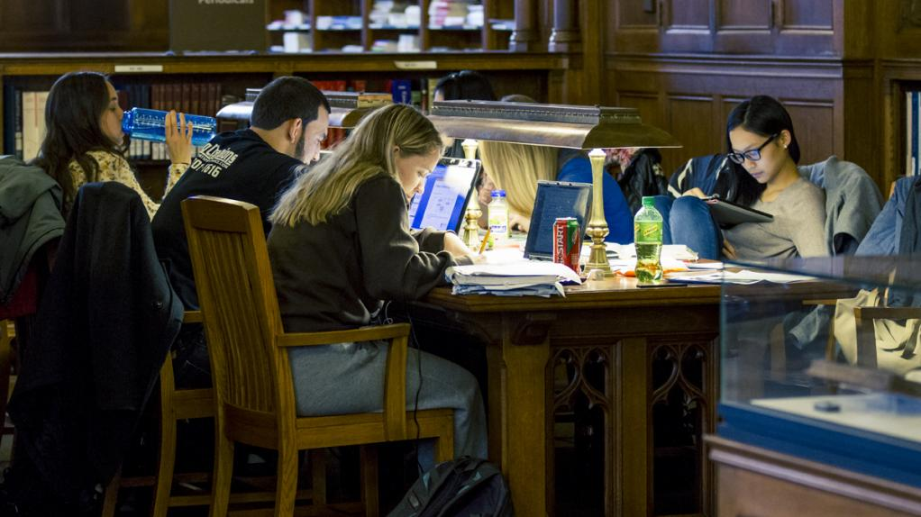 Inside COE webpages for current students, faculty and staff